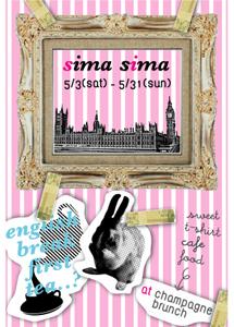 Simasima_dm