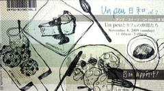 Unpeu_2