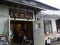 Rimg3355