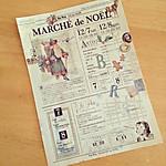 Marche_de_noel_un_peu_cafe_plus_gal