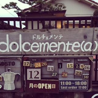 12月のオープン日☆