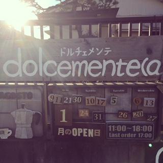 1月のオープン日☆