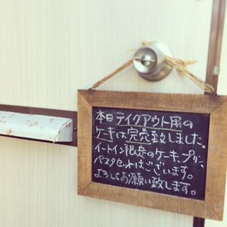 18時までオープンしております☆(5/18)